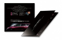 Honda Cars 大阪様 [縦200mm×横297mm 2つ折]4色カラー