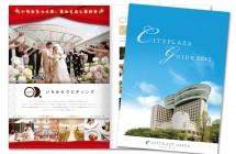 シティプラザ大阪様 2012年度A4パンフレット 8ページ