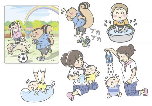 保育園小冊子用イラスト2