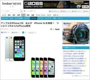 thanks_blog_091113_02