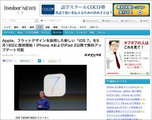 thanks_blog_091113_03